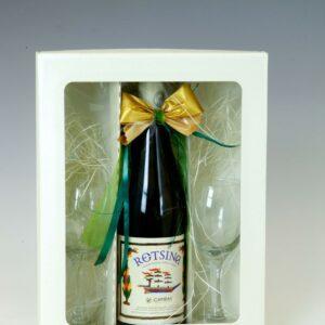 Retsina, belo vino, poklon 2 čaše